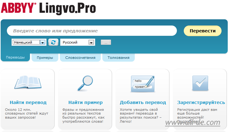 Abbyy-lingvo online - фото 3