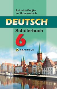 Языка 6 урбанович решебник будько немецкого класс