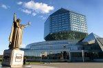 Тема: «Die Nationalbibliothek von Belarus»